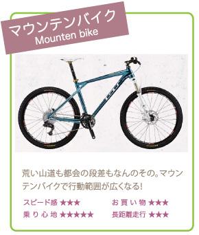 自転車の 自転車 初心者 : ... サイクル|初心者の自転車選び