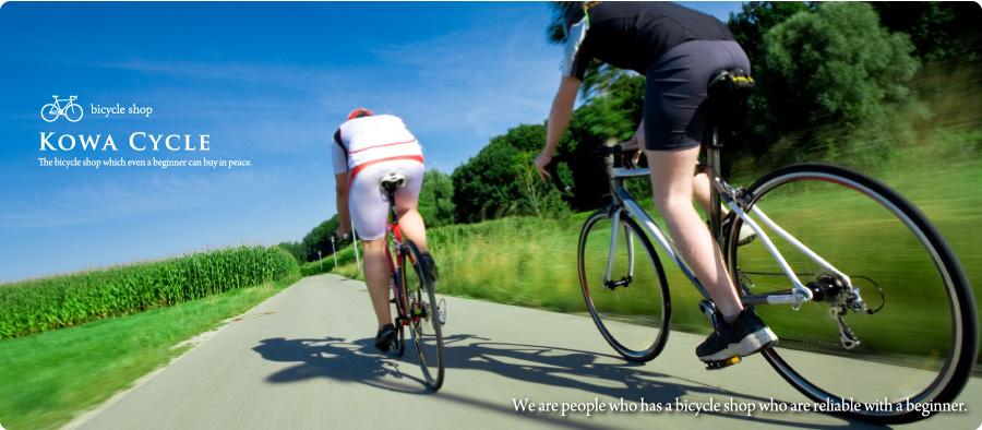 自転車、ロードバイク   可児市 ...